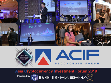 Asia Cryptocurrency Investment Forum 2019