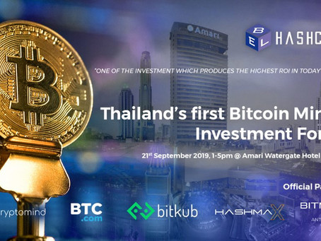 Thailand's First Bitcoin Mining Investment Forum