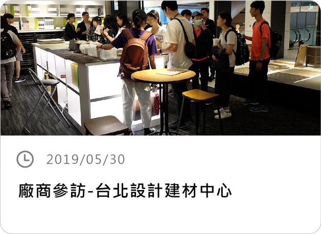 空設 活動花絮-09.jpg