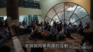 建國科技大學-空間設計系.mp4