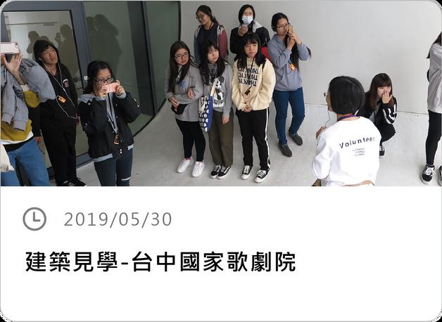 空設 活動花絮-14.png