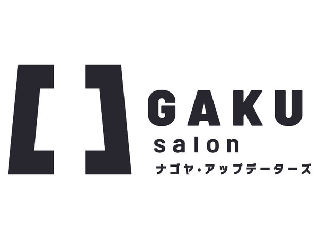 GAKU salon ナゴヤ・アップデーターズ