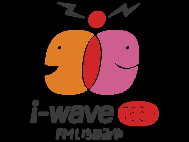 FMいちのみや i-wave 76.5