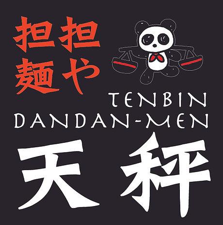 08.tenbin.jpg
