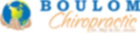 Boulom Chiropractic logo