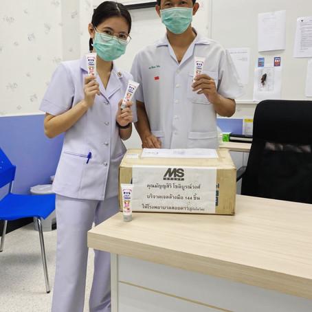 โรงพยาบาลสอยดาว
