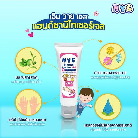 thai-mys-goodies.jpg