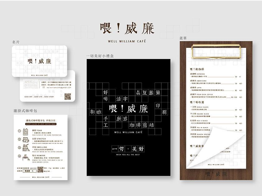 apipia design_work-10.jpg