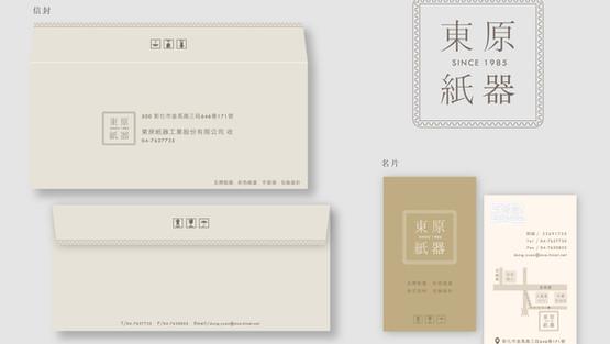 DUNG YUAN PAPER INDUSTRIAL CO., LTD.