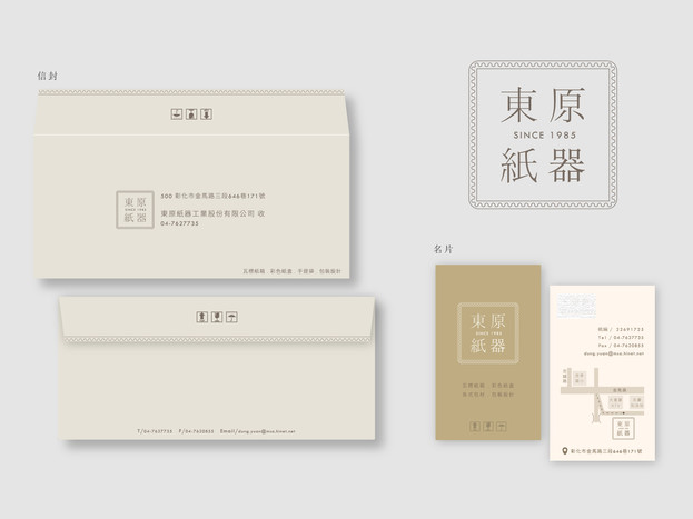 DUNG YUAN PAPER INDUSTRIAL CO., LTD.