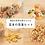 Thumbnail: お得な基本の食事セット(小型鳥向け)