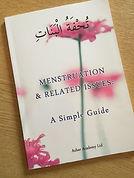 Menstruation_0359.jpg