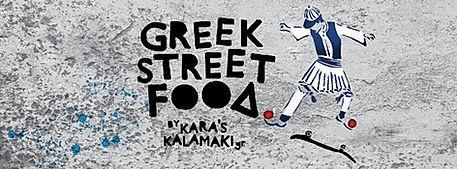 greek street food.jpg