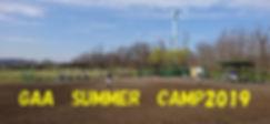 GAAサマーキャンプ2019