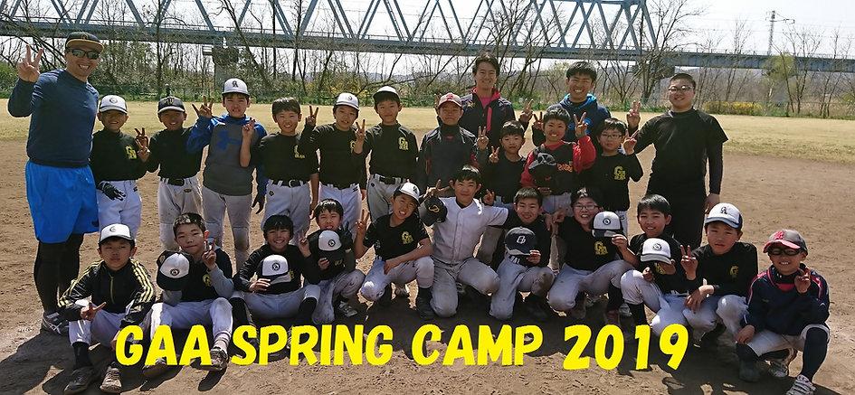 SPRING CAMP2019