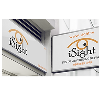 Isight Shop Sign.png