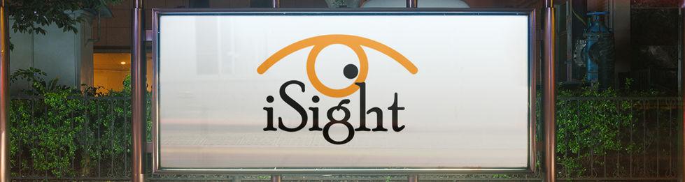 Digital Signage banner.jpg