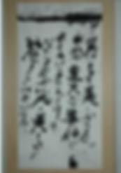 s_inst_2008_10.jpg