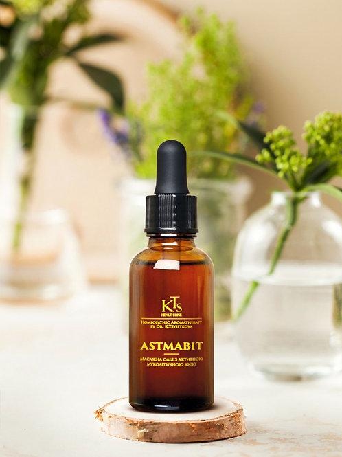 ASTMABIT (АСТМАБІТ)  олія для грудини при кашлі