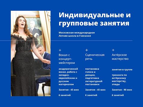 Детский музыкальный театр Олимп.png
