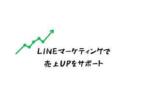 S__57475084.jpg