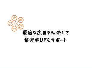 S__57475083.jpg