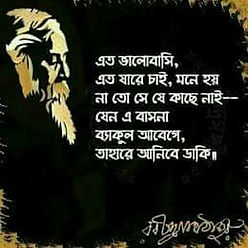 rnt poem.jpg