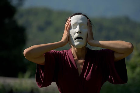 Bacchae Mask