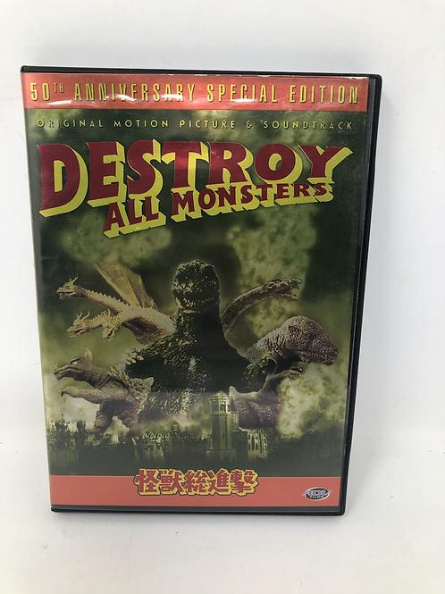 Godzilla Destroy All Monsters Rare DVD and Soundtrack CD