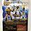 Thumbnail: Thundarr the Barbarian Hanna Barbera Toynami