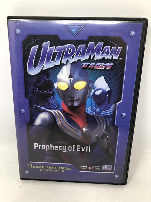 ULTRAMAN Tiga Prophecy of Evil Double DVD