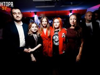 Новогодние корпоративы 2017 Казань