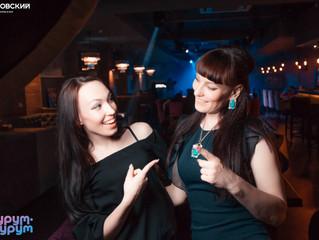 Где отметить день рождения в Казани недорого