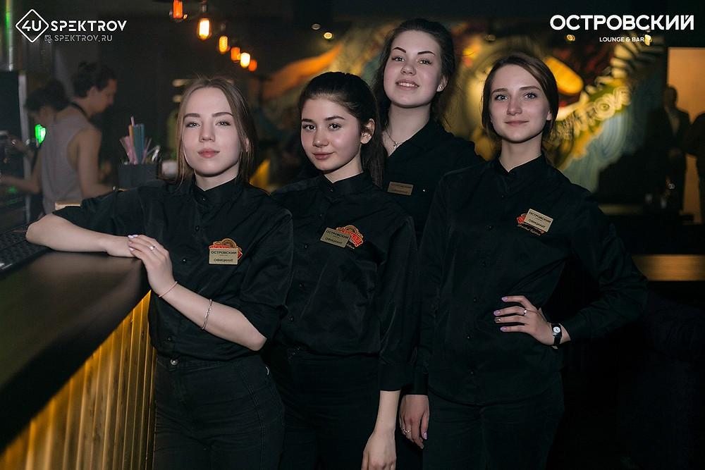 Официанты на банкеты Казань
