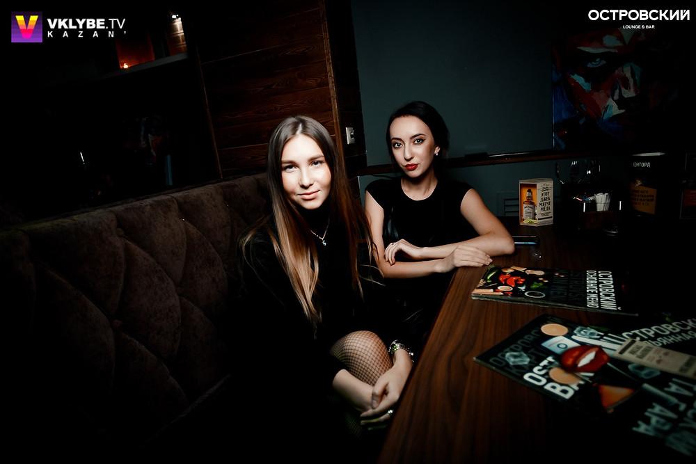 -30% на меню бара до 17:00 Казань