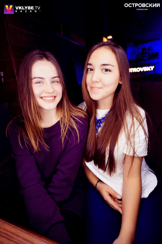 Вечеринка в Казани в субботу