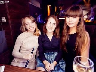 Лаунж бар Казань