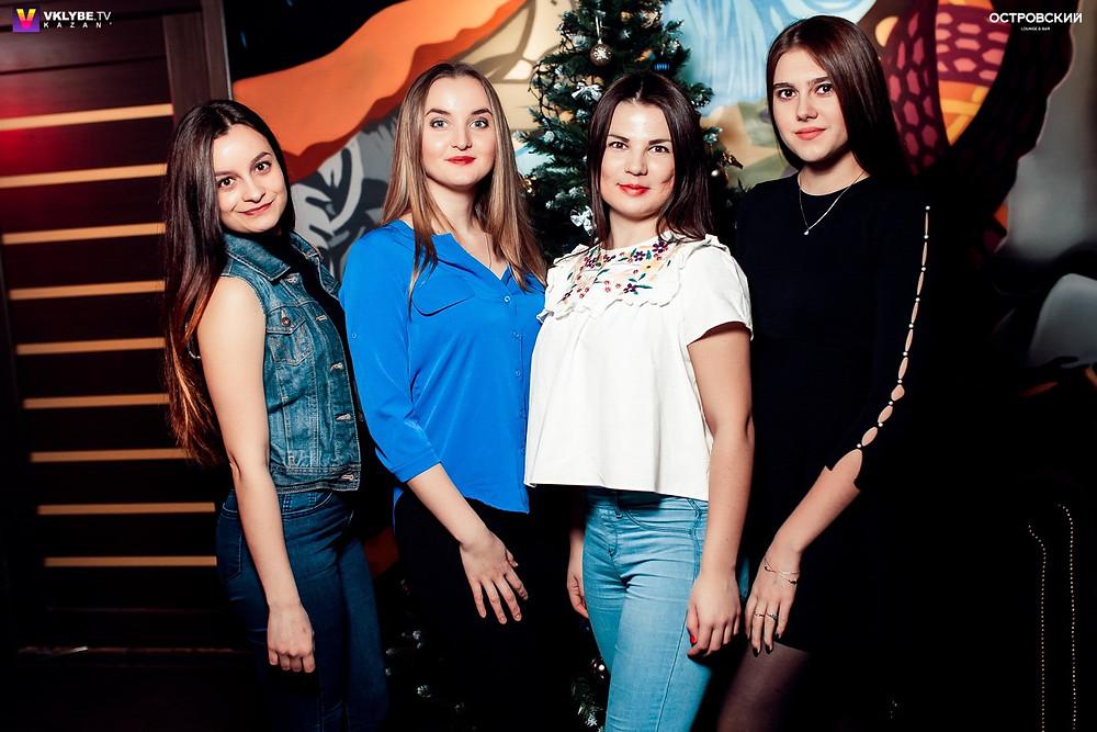 Кальянные в Казани