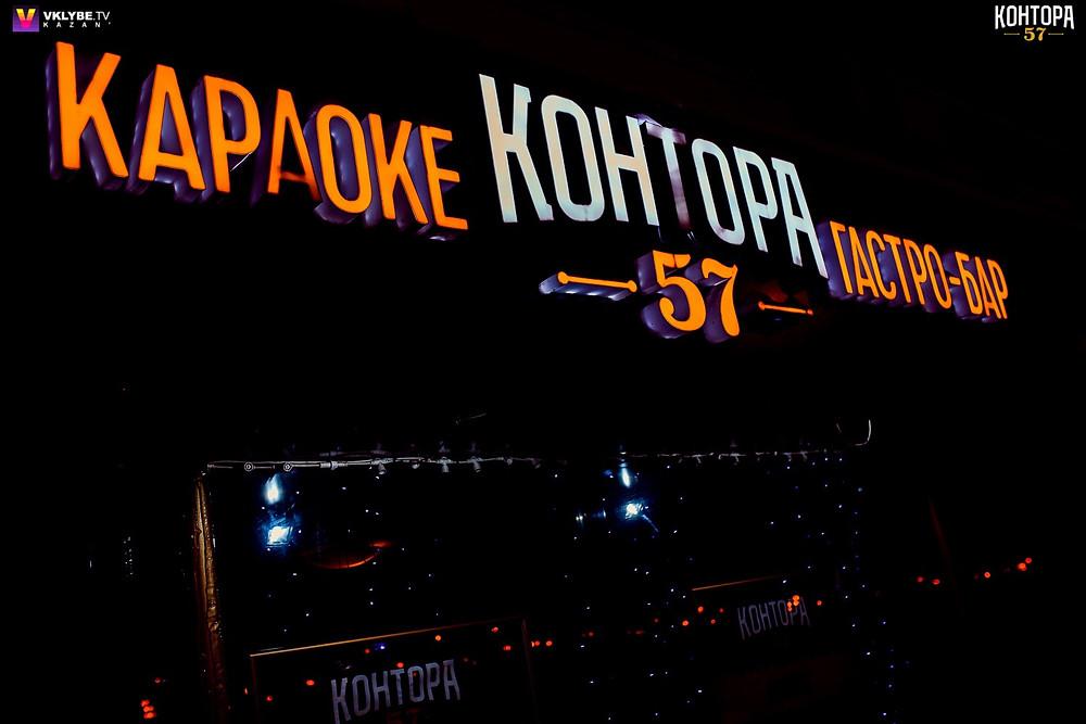 Казань куда пойти сегодня