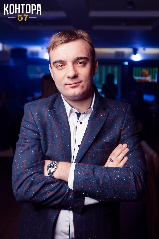 Контора 57 – Меню Казань