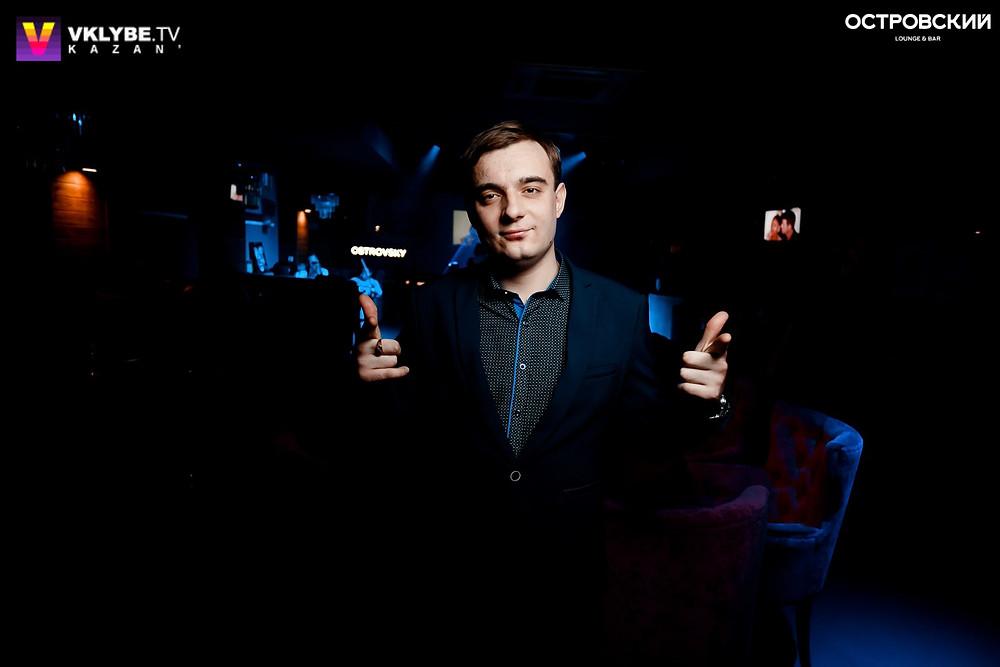 Ночной бар Казань