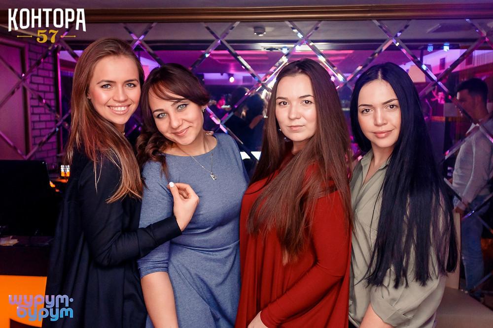 Ночной клуб город Казань