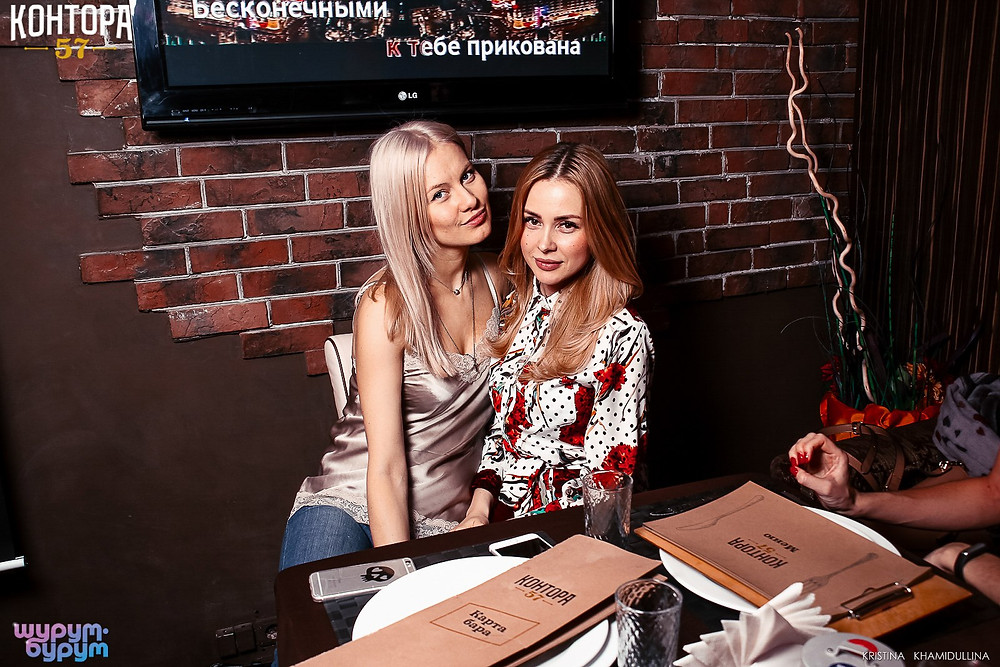 Где отметить день рождения Казань
