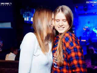 Новый год Казань