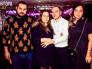 Новогодняя ночь в Казани 2018 с программой