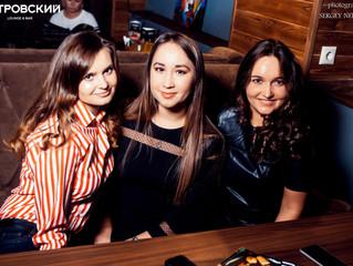 Скидка на день рождения в Казани