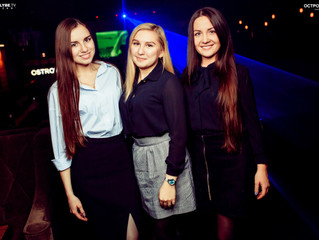 Скидка днем в баре -30% Казань