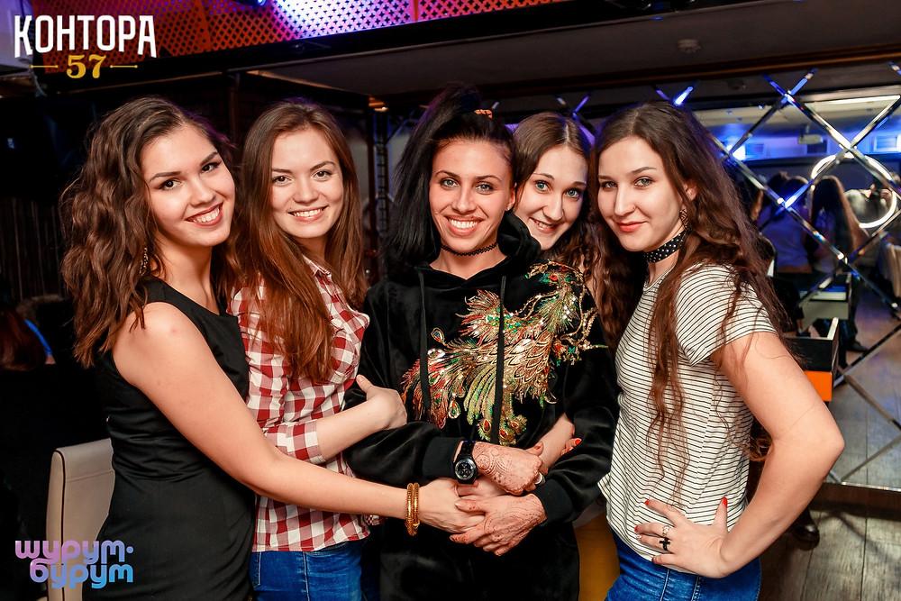 Где отметить день рождения 40 Казань