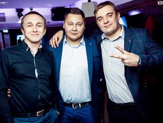 Контора 57 –30% на текилу в среду Казань