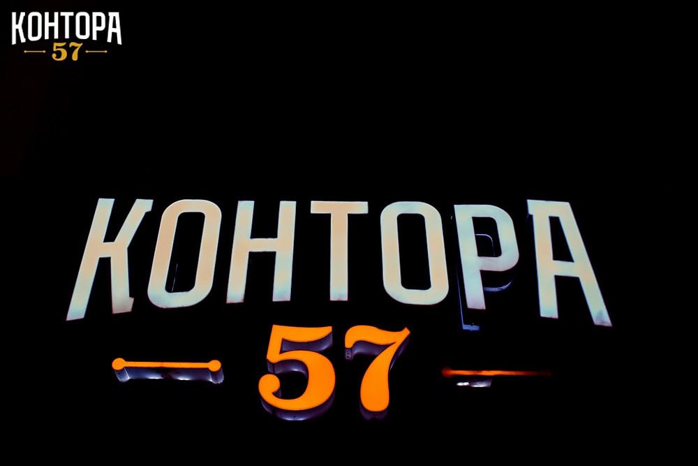 Куда пойти в Казани караоке